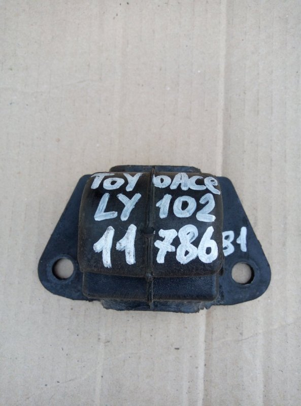 Отбойник рычага Toyota Toyoace LY102 5L 2000 передний