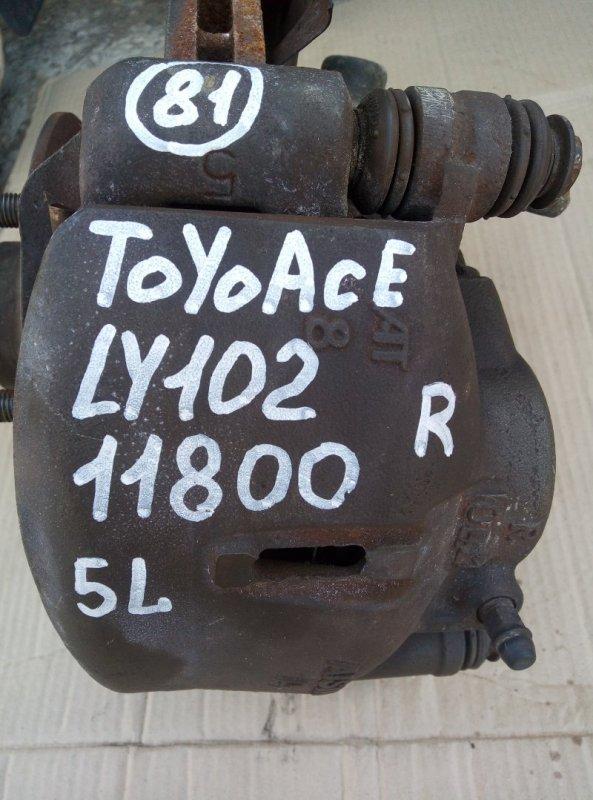 Тормозной суппорт Toyota Toyoace LY102 5L 2000 передний правый