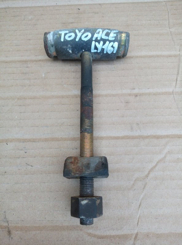 Болт торсиона Toyota Toyoace LY161 3L 1998