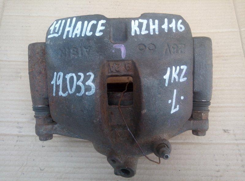 Тормозной суппорт Toyota Hiace KZH116 1KZ 1999 левый