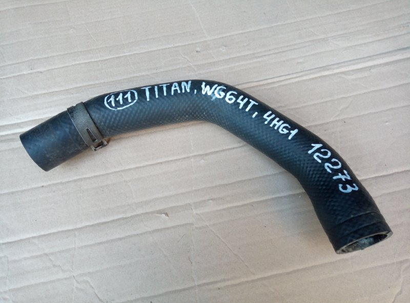 Патрубок Mazda Titan WG64T 4HG1 1997
