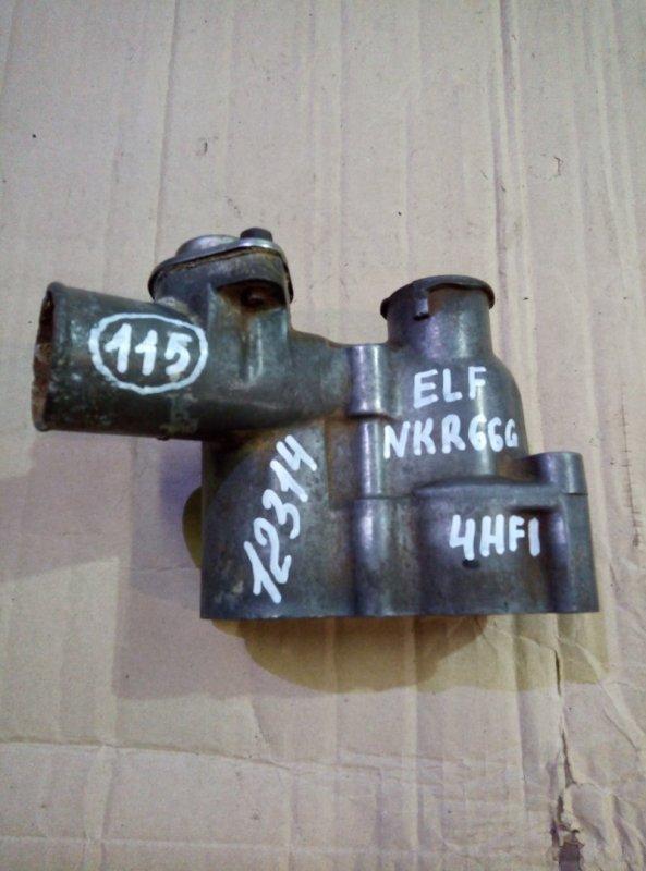 Крышка термостата Isuzu Elf NKR66G 4HF1 1993