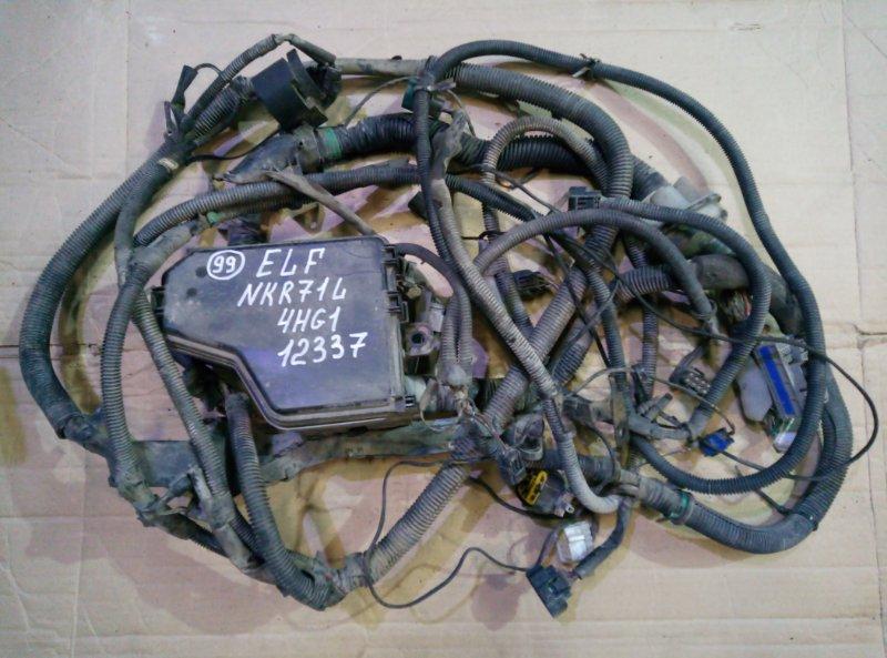 Проводка (коса) моторного отсека Isuzu Elf NKR71L 4HG1 2001