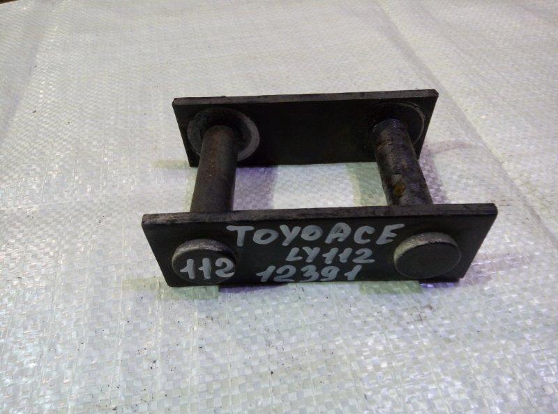 Серьга рессорная Toyota Toyoace LY112 5L 2000 задняя