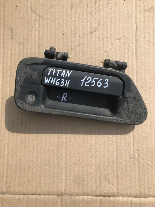 Ручка двери, наружная Mazda Titan WH63H 4HG1 2001 правая