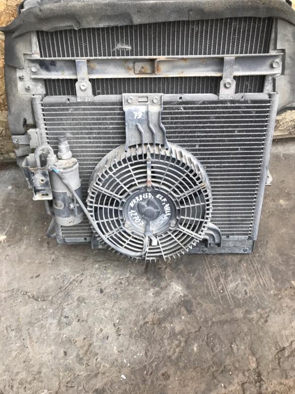 Радиатор кондиционера Isuzu Elf NKR81ED 4HL1 2004