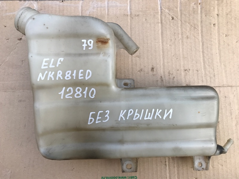 Расширительный бачок Isuzu Elf NKR81ED 4HL1 2004