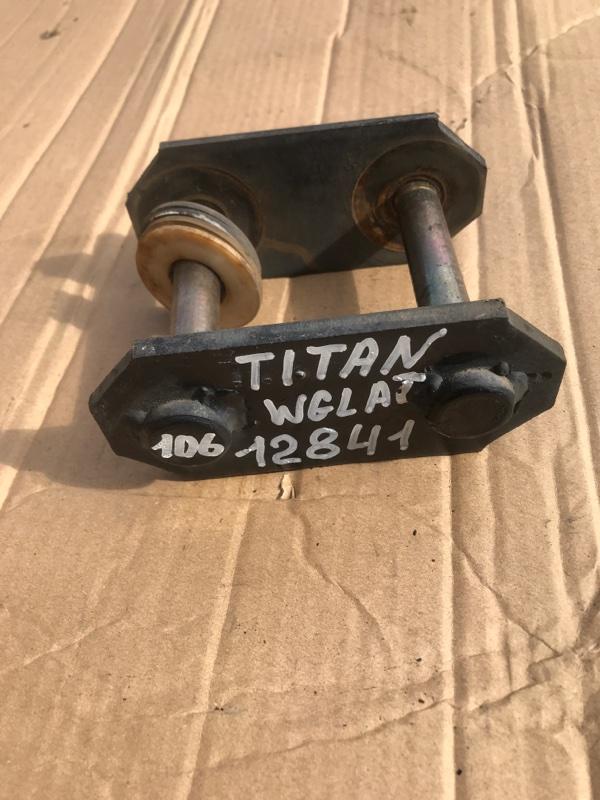Серьга рессорная Mazda Titan WGLAT SL 1995 передняя