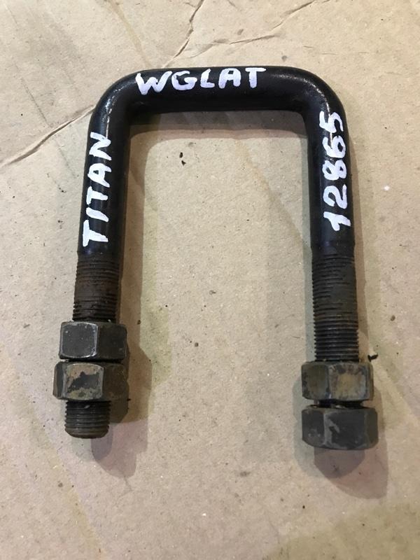 Стремянка рессоры Mazda Titan WGLAT SL 1995 передняя