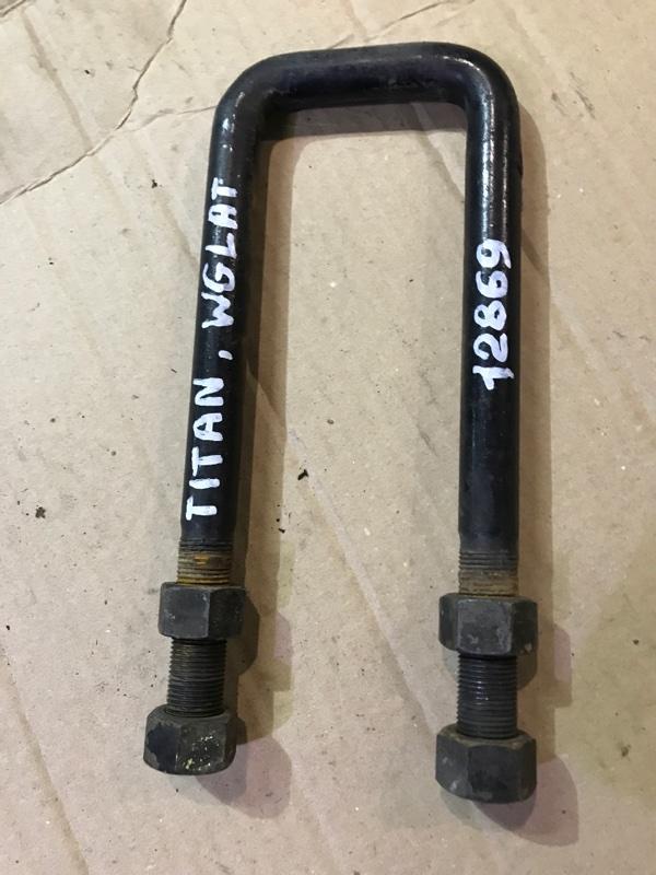 Стремянка рессоры Mazda Titan WGLAT SL 1995 задняя