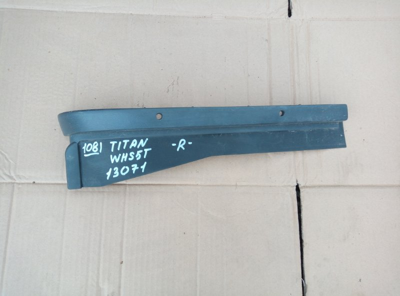 Ресничка Mazda Titan WHS5T VS 2001 правая