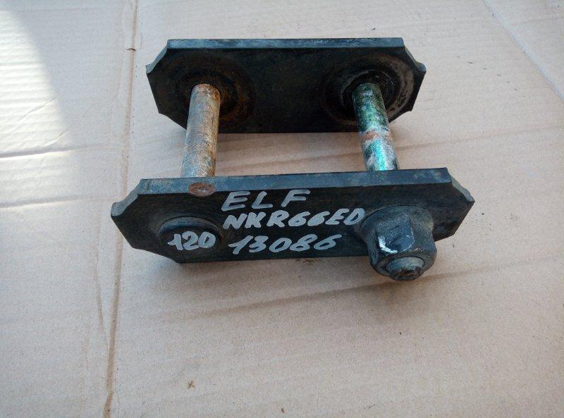 Серьга рессорная Isuzu Elf NKR66ED 4HF1 2000 задняя