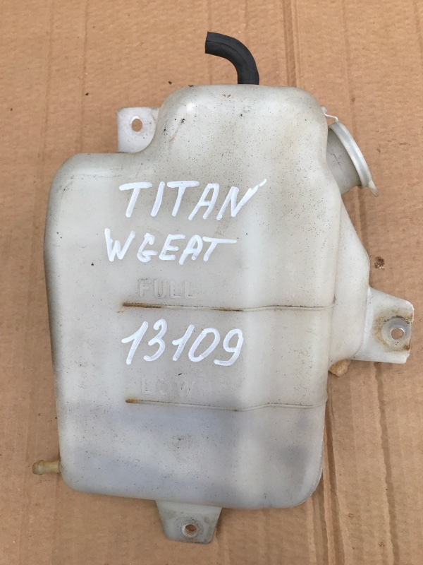Расширительный бачок Mazda Titan WGEAT TF