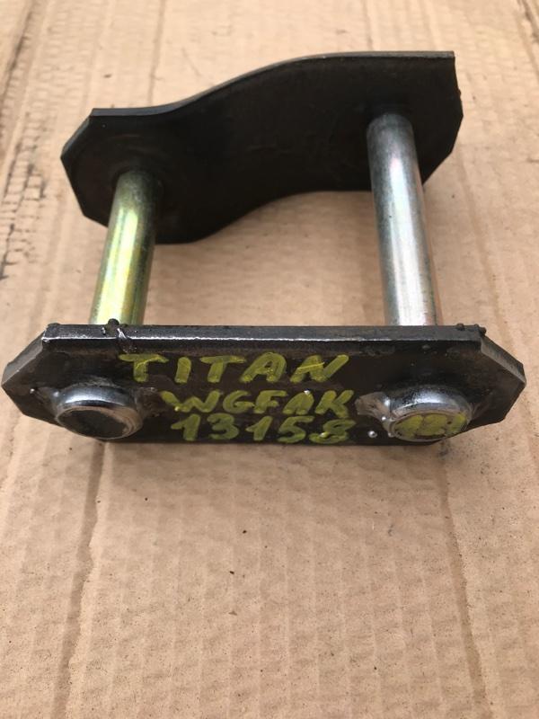 Серьга рессорная Mazda Titan WGFAK TF 1996 задняя