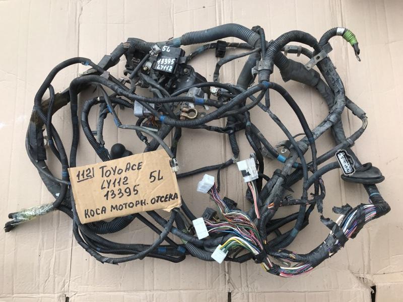 Проводка (коса) моторного отсека Toyota Toyoace LY112 5L 2000