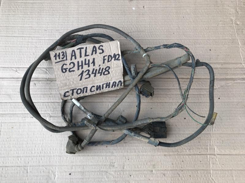Проводка стоп сигналов Nissan Atlas G2H41 FD42 1992