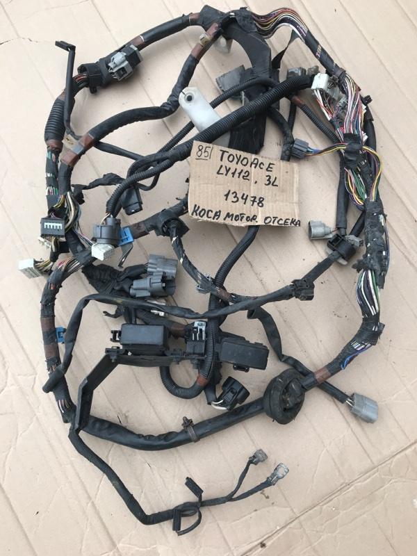 Проводка (коса) моторного отсека Toyota Toyoace LY211 3L 1995