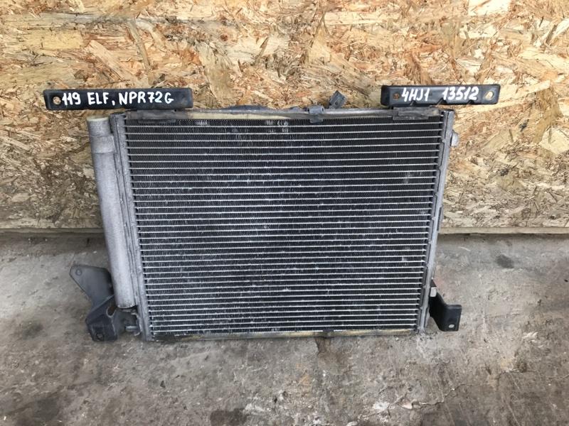 Радиатор кондиционера Isuzu Elf NPR72G 4HJ1 2003