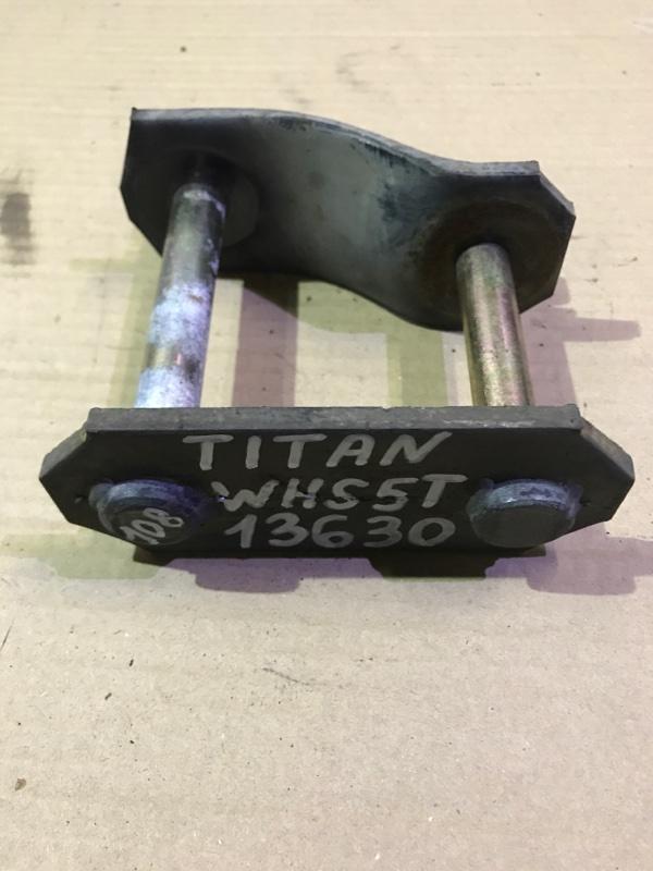 Серьга рессорная Mazda Titan WHS5T VS 2001 задняя