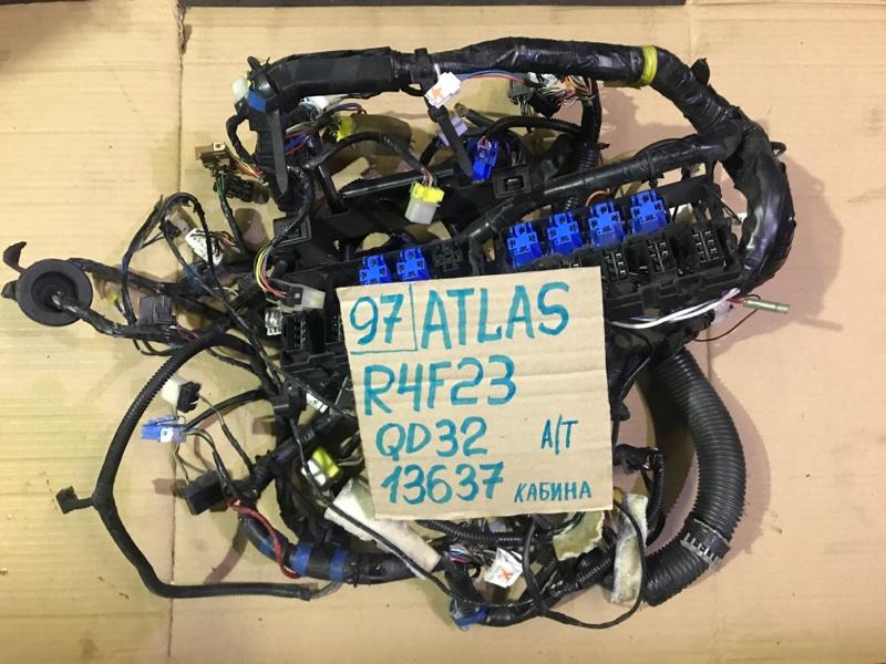 Проводка кабины Nissan Atlas R4F23 QD32 2000