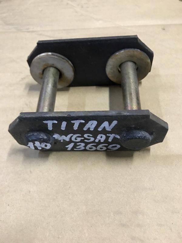 Серьга рессорная Mazda Titan WGSAT VS 2000 задняя