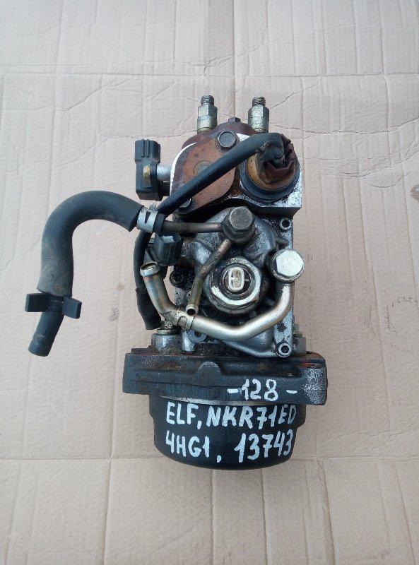 Тнвд электронное Isuzu Elf NKR71ED 4HG1 2001