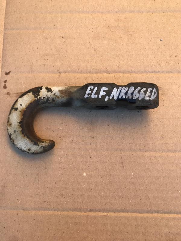 Крюк буксировочный Isuzu Elf NKR66ED 4HF1 1996 передний