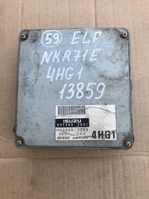 Блок управления двс (компьютер) Isuzu Elf NKR71E 4HG1 2000