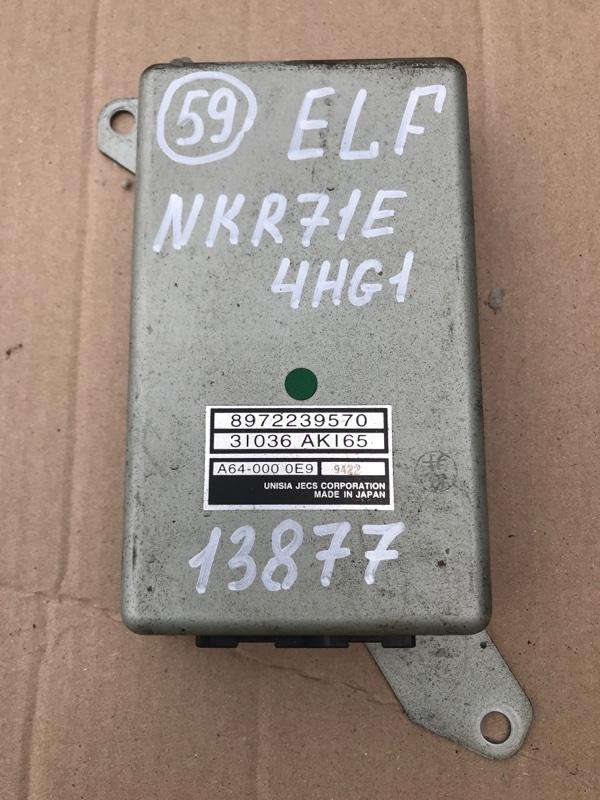 Блок управления акпп (компьютер) Isuzu Elf NKR71E 4HG1 2000