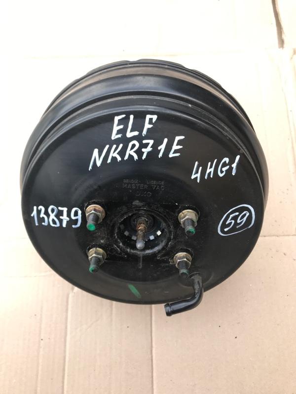 Вакуумный усилитель тормоза Isuzu Elf NKR71E 4HG1 2000