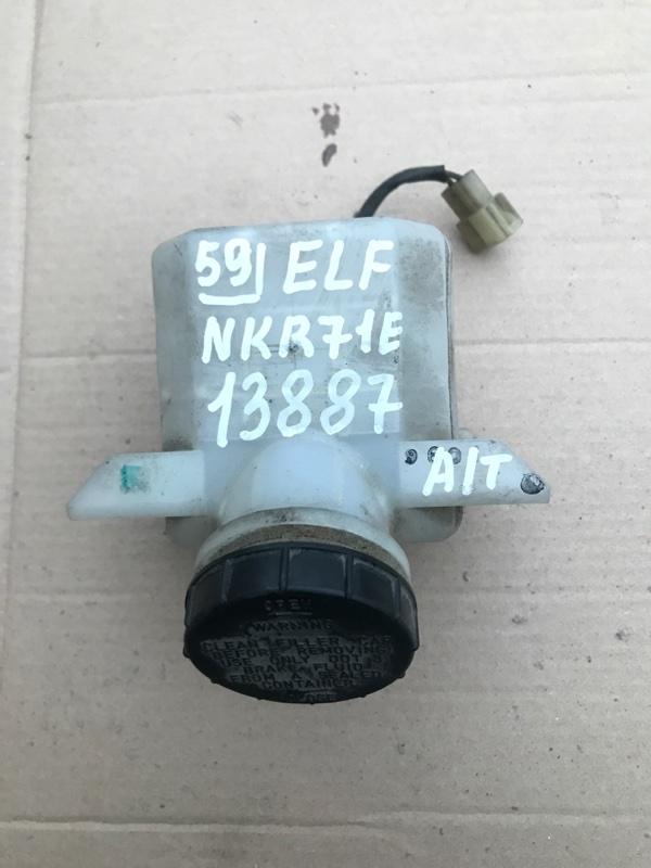 Бачок тормозной жидкости Isuzu Elf NKR71E 4HG1 2000