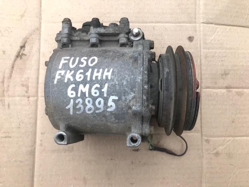 Компрессор кондиционера Mitsubishi Fuso FK61HH 6M61 2001
