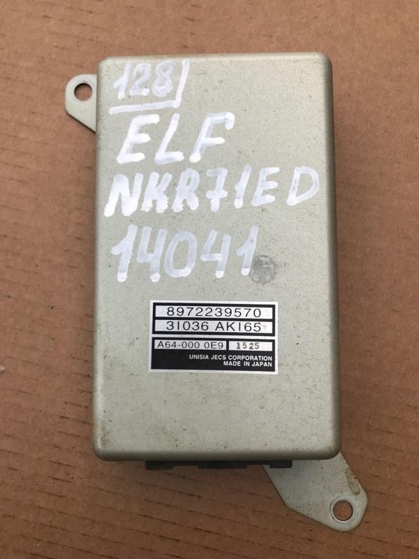 Блок управления акпп (компьютер) Isuzu Elf NKR71ED 4HG1 2001