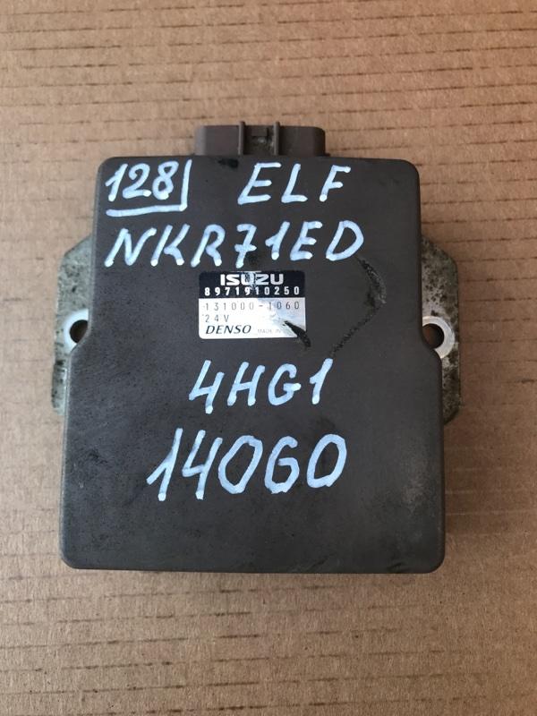 Блок управления топливным насосом Isuzu Elf NKR71ED 4HG1 2001
