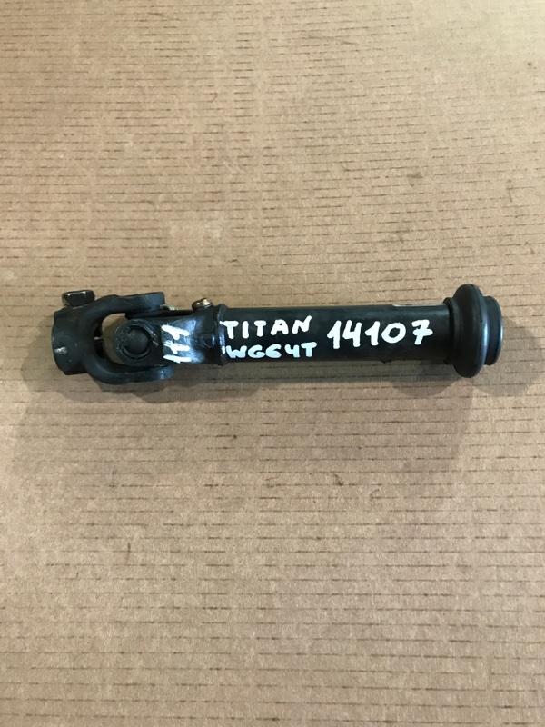 Кардан рулевой колонки Mazda Titan WG64T 4HG1 1997