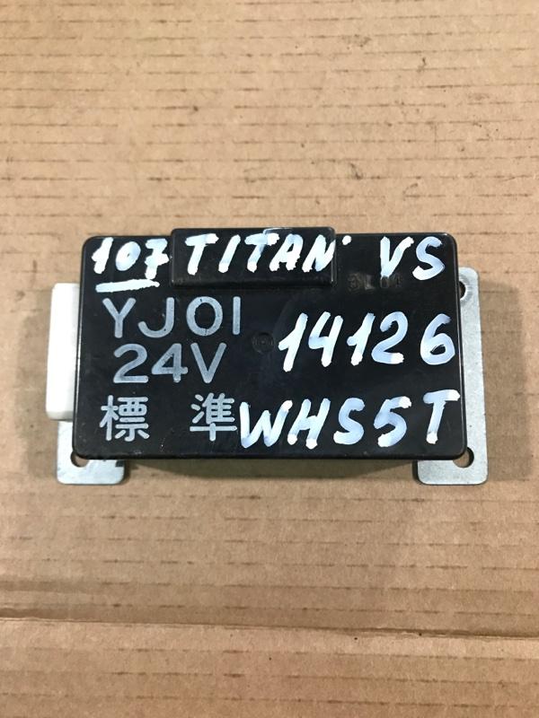 Реле Mazda Titan WHS5T VS 2004