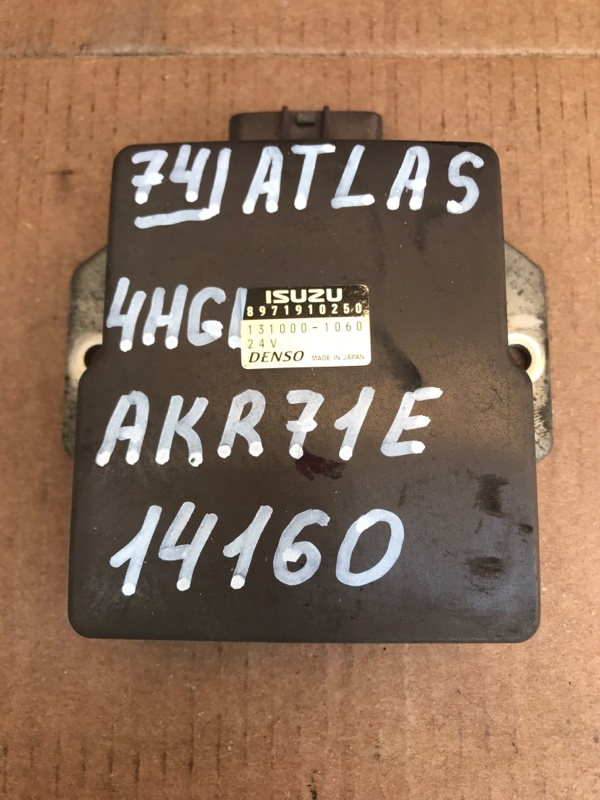 Блок управления топливным насосом Nissan Atlas AKR71E 4HG1 2002