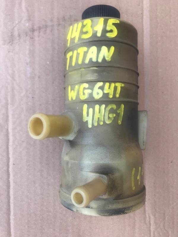 Бачок гидроусилителя Mazda Titan WG64T 4HG1 1997