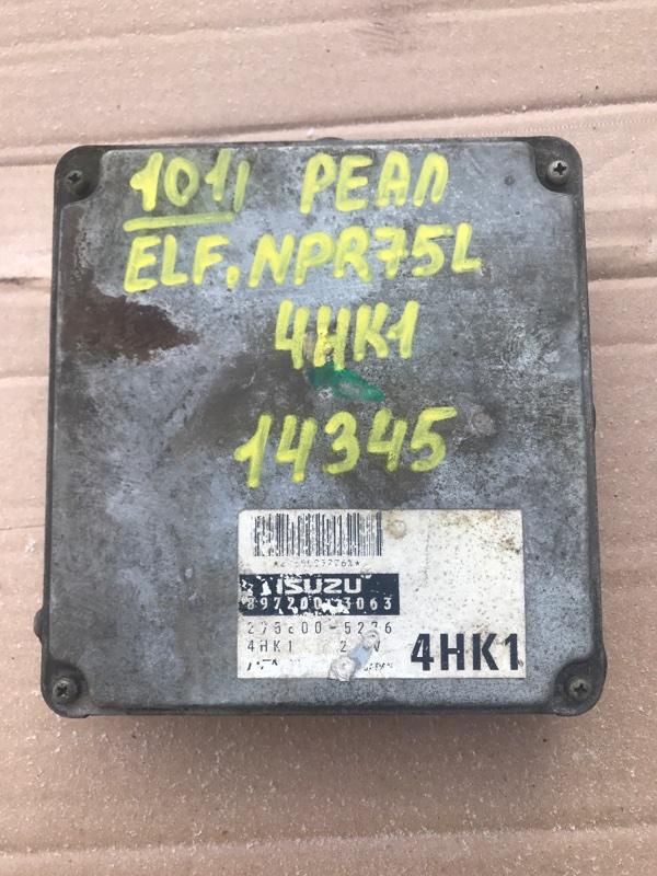 Блок управления двс (компьютер) Isuzu Elf NPR75L 4HK1 2002