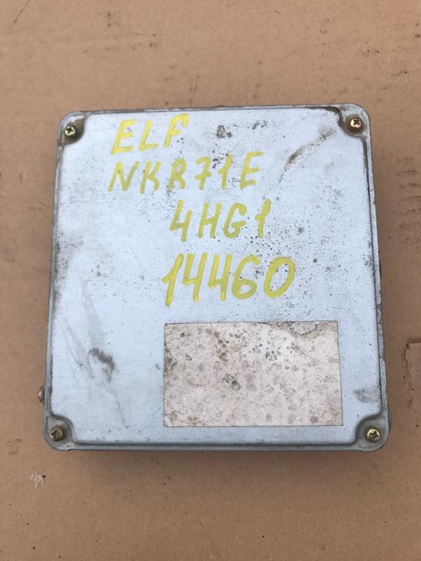 Блок управления двс (компьютер) Isuzu Elf NKR71E 4HG1 2001