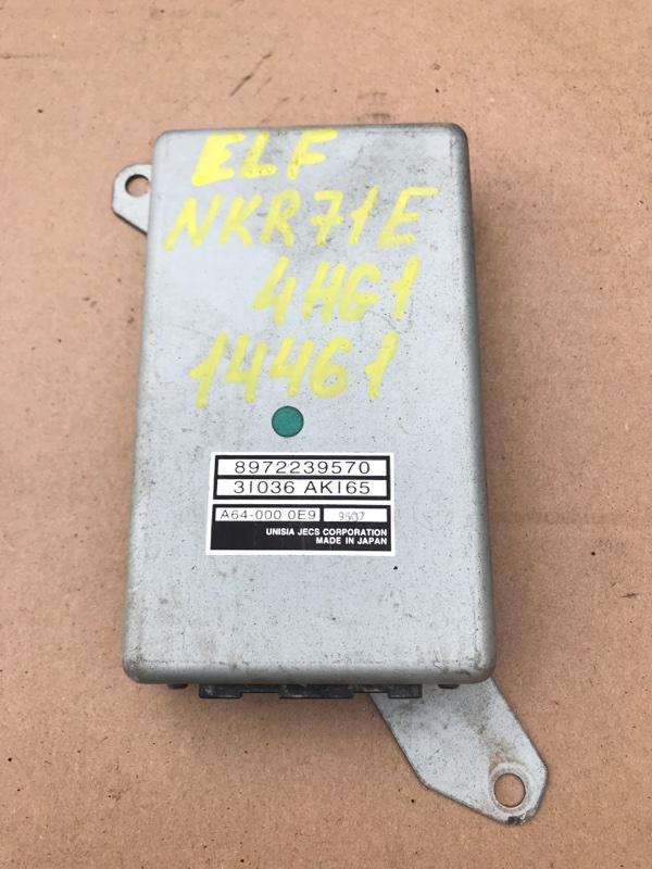 Блок управления акпп (компьютер) Isuzu Elf NKR71E 4HG1 2001