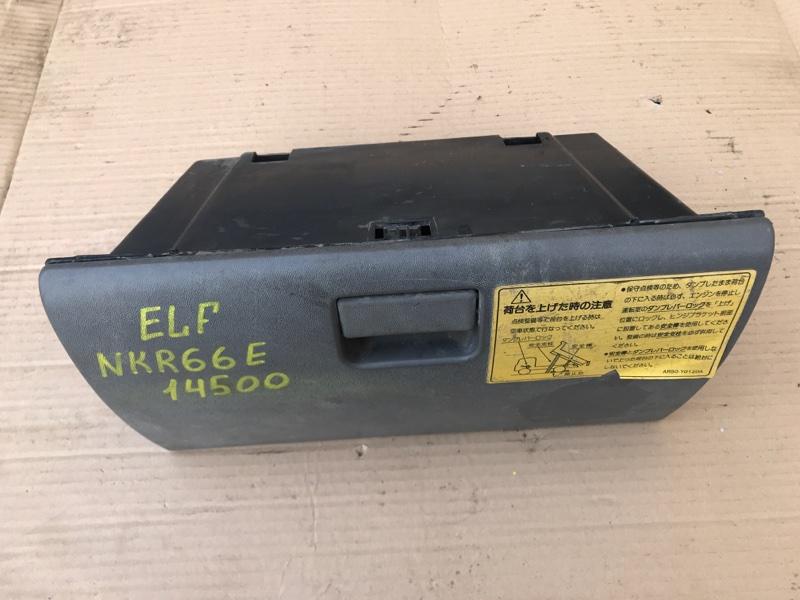 Бардачок Isuzu Elf NKR66E 4HF1 1998