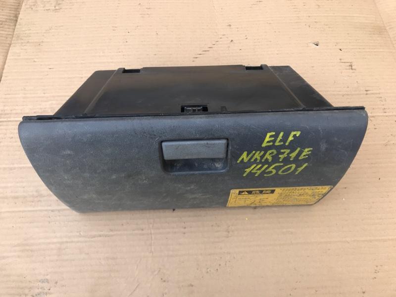 Бардачок Isuzu Elf NKR71E 4HG1 2000