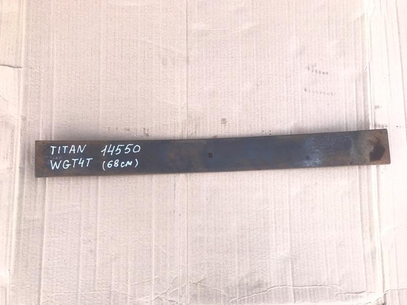 Лист рессорный Mazda Titan WGT4T TF 1990