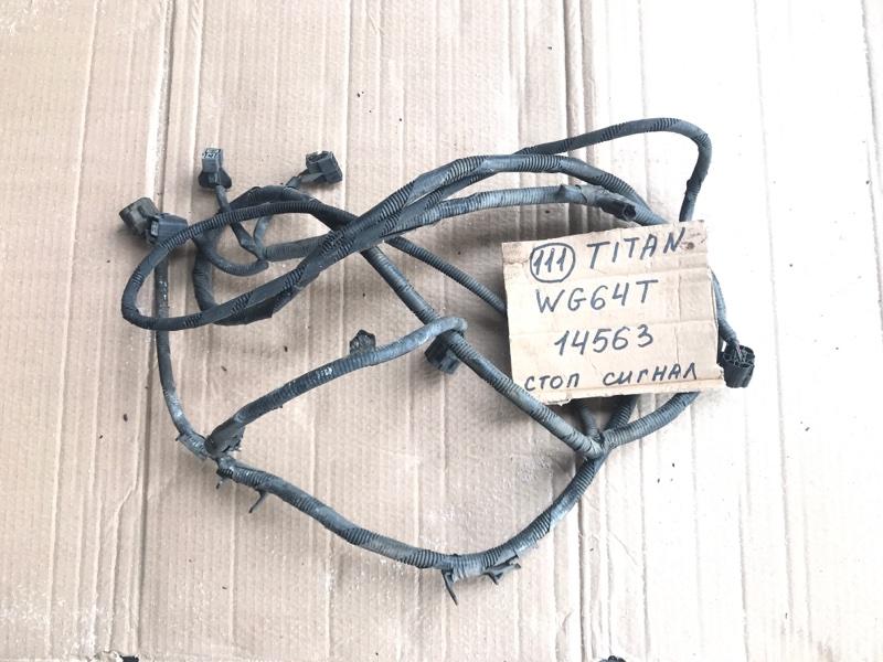 Проводка стоп сигналов Mazda Titan WG64T 4HG1 1997
