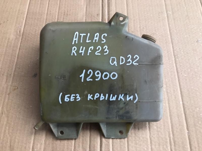 Расширительный бачок Nissan Atlas R4F23 QD32 1999