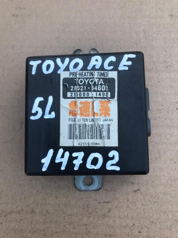 Реле свечей накала Toyota Toyoace LY112 5L