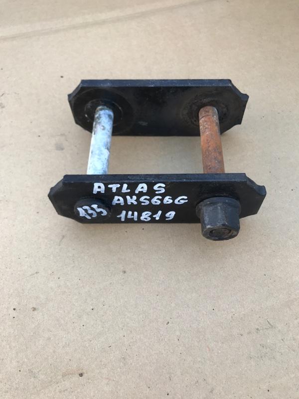 Серьга рессорная Nissan Atlas AKS66G- 7740189 4HF1 1998 задняя