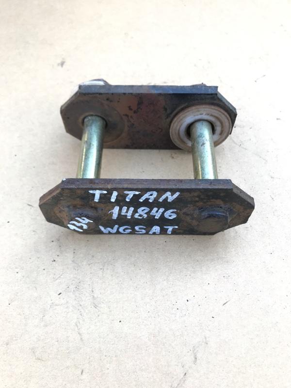 Серьга рессорная Mazda Titan WGSAT VS 1998 задняя