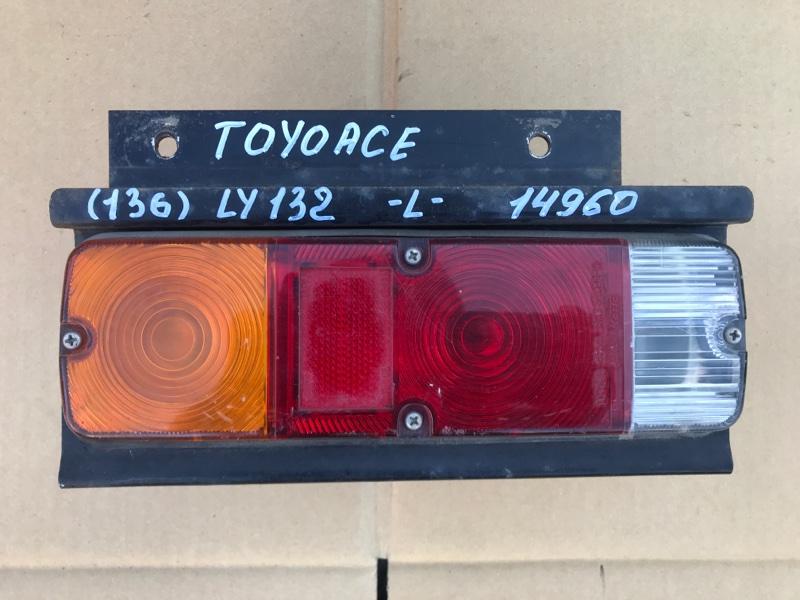 Стоп сигнал Toyota Toyoace LY132-0004527 5L 2000 левый
